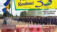 A instalação do Estado de Rondônia ocorrida no dia 4 de janeiro de 1982 foi marcada por uma grande festividade em frente ao Palácio Getúlio […]